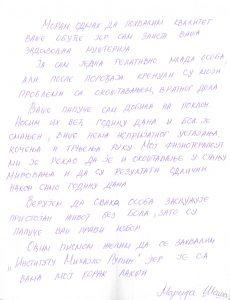 pismo-marija