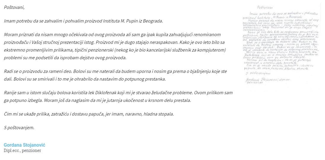 gordana stojanovic komentar